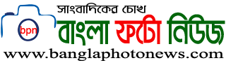 Bangla Photo News