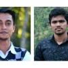 শাহজালাল বিশ্ববিদ্যালয় ছাত্রলীগের দুই নেতা বহিষ্কার