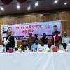 সাভারে ঢাকা জেলা ছাত্রলীগের ইফতার ও দোয়া মাহফিল অনুষ্ঠিত