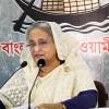 ভুয়া ব্যালট পেপার ছাপাচ্ছে বিএনপি জোট : প্রধানমন্ত্রী