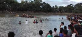 সাভারের ধলেশ্বরী নদীতে নেমে ৩ শিক্ষার্থী নিখোঁজ