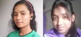 ডেঙ্গু জ্বরে আক্রান্ত নারী ফুটবল দলের দুই সদস্য