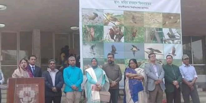 জাবিতে '২০তম পাখিমেলা' অনুষ্ঠিত